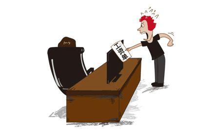 薪人薪事,员工管理系统,薪知