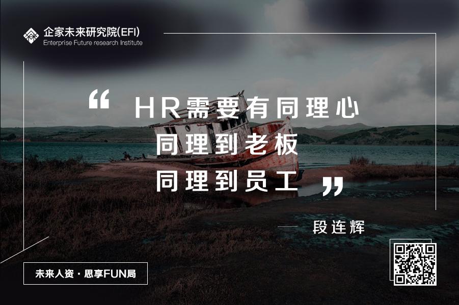 薪人薪事,员工管理软件,人力资源管理系统
